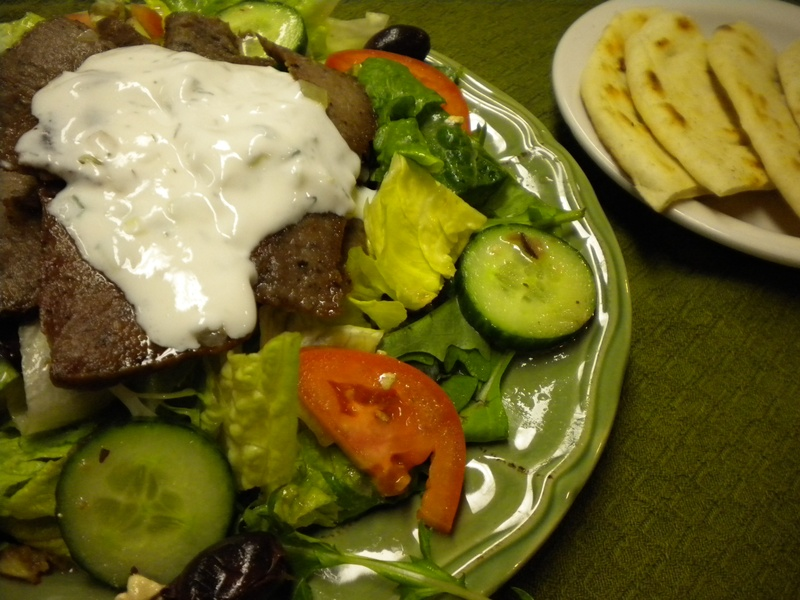 Gyros Greek Salad