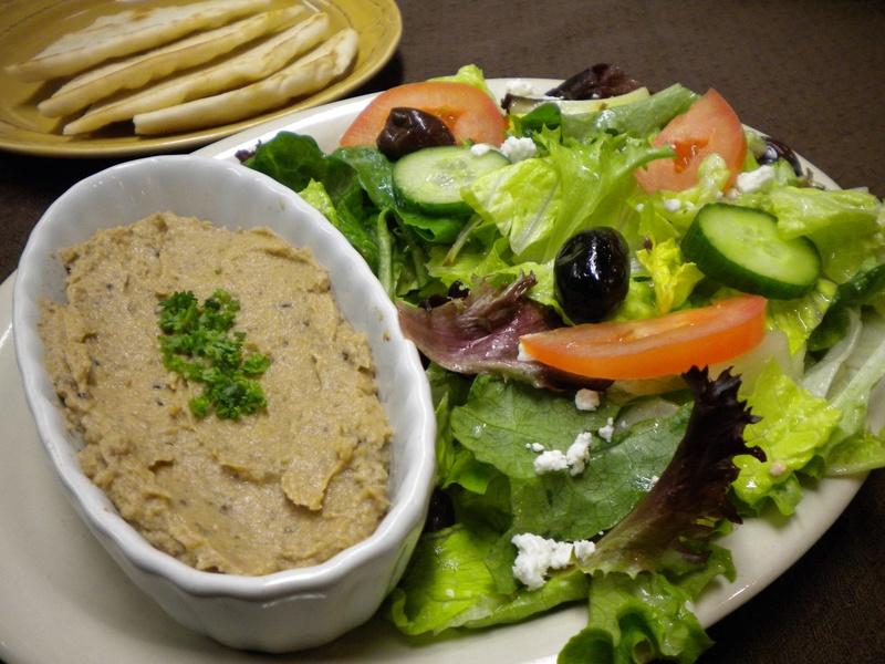 Baba Ganoush Platter